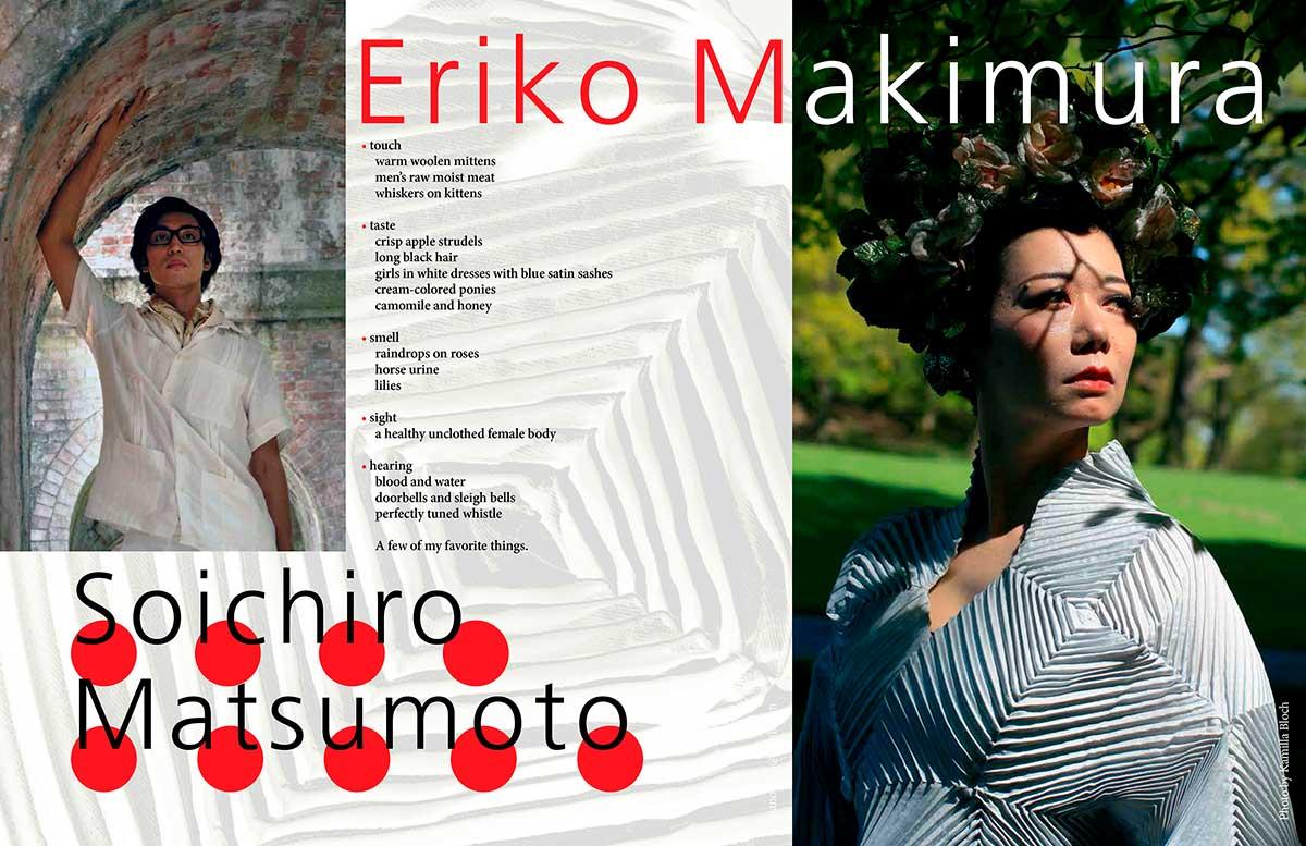 Eriko Makimura